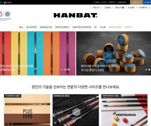 http://www.hanbatcue.com