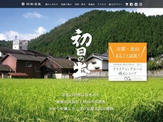 hanedashuzo.co.jp用のスクリーンショット