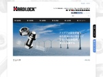 http://www.hardlock.co.jp/index.php