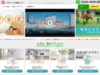 http://www.hato.or.jp/