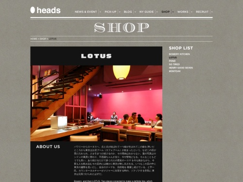 LOTUS : SHOP | heads official web site