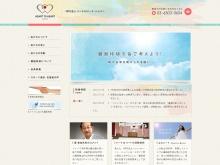http://www.heart2heart-npo.jp/