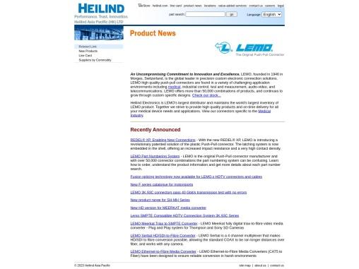 LEMO Distributor – HeilindAsia pacific