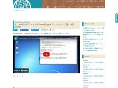 http://www.helpcafe.net/movie/0401