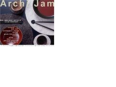 Archi Jamのイメージ