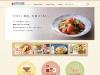 http://www.higashimaru.co.jp/