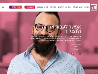 Screenshot for hillel.org.il