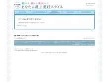 http://www.hinin-style.jp/top.xhtml