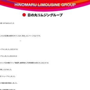 メトロリンク日本橋TOP