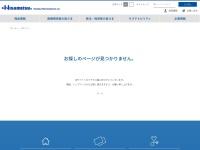 久光製薬 公式サイト