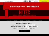 www.hitec-hose.co.jp/
