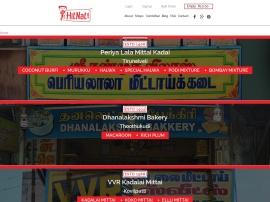 Online store Hitnat