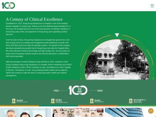 hksh.org.hk 的快照