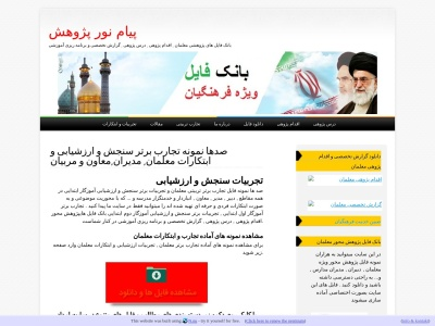 www.hmdp-iaut.ir