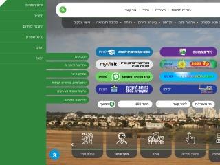 Screenshot for hod-hasharon.muni.il