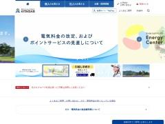 http://www.hokkaido-gas.co.jp/
