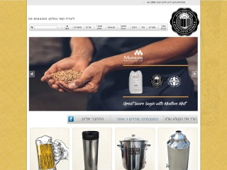 Screenshot for homebrewing.co.il