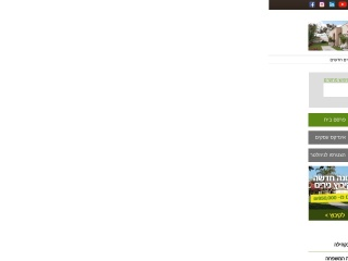 Screenshot for homee.co.il