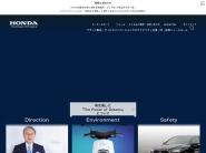 http://www.honda.co.jp/