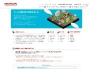 http://www.honda.co.jp/sportscar/wall/index.html