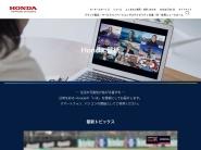 http://www.honda.co.jp/wallpaper/index.html