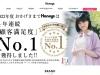 http://www.honeys.co.jp/