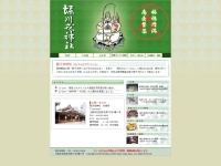 http://www.horikawa-ebisu.or.jp/
