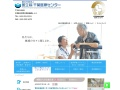 http://www.hosp.go.jp/~chiba/