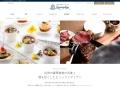 王様のビュッフェ | レストラン | 白浜温泉ホテル川久