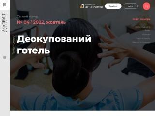 Знімок екрану для hotel-rest.com.ua