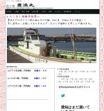 http://www.houryomaru.co.jp/