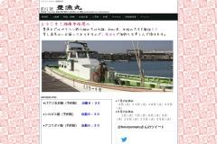 http://www.houryomaru.co.jp
