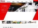 http://www.howa.co.jp/