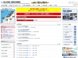 http://www.hrr.mlit.go.jp/