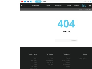 Screenshot for htisrael.co.il