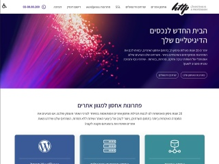 Screenshot for http.co.il