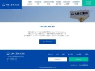 www.i-daishin.co.jp/index.html