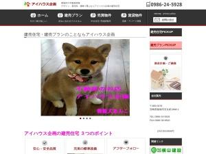 http://www.i-housekikaku.net/