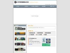 www.i-kennan.com/