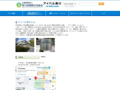 アイパル香川 展示室のイメージ