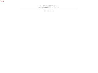 i-revo.jp用のスクリーンショット