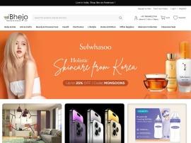 Online store Ibhejo