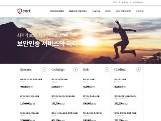 icert.co.kr의 스크린샷