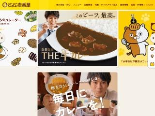 ichibanya.co.jp用のスクリーンショット