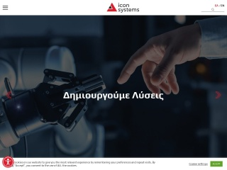 Screenshot για την ιστοσελίδα iconsystems.gr