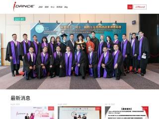 idance.com.hk 的快照