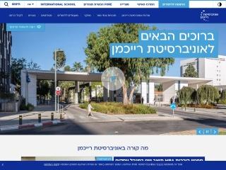 Screenshot for idc.ac.il