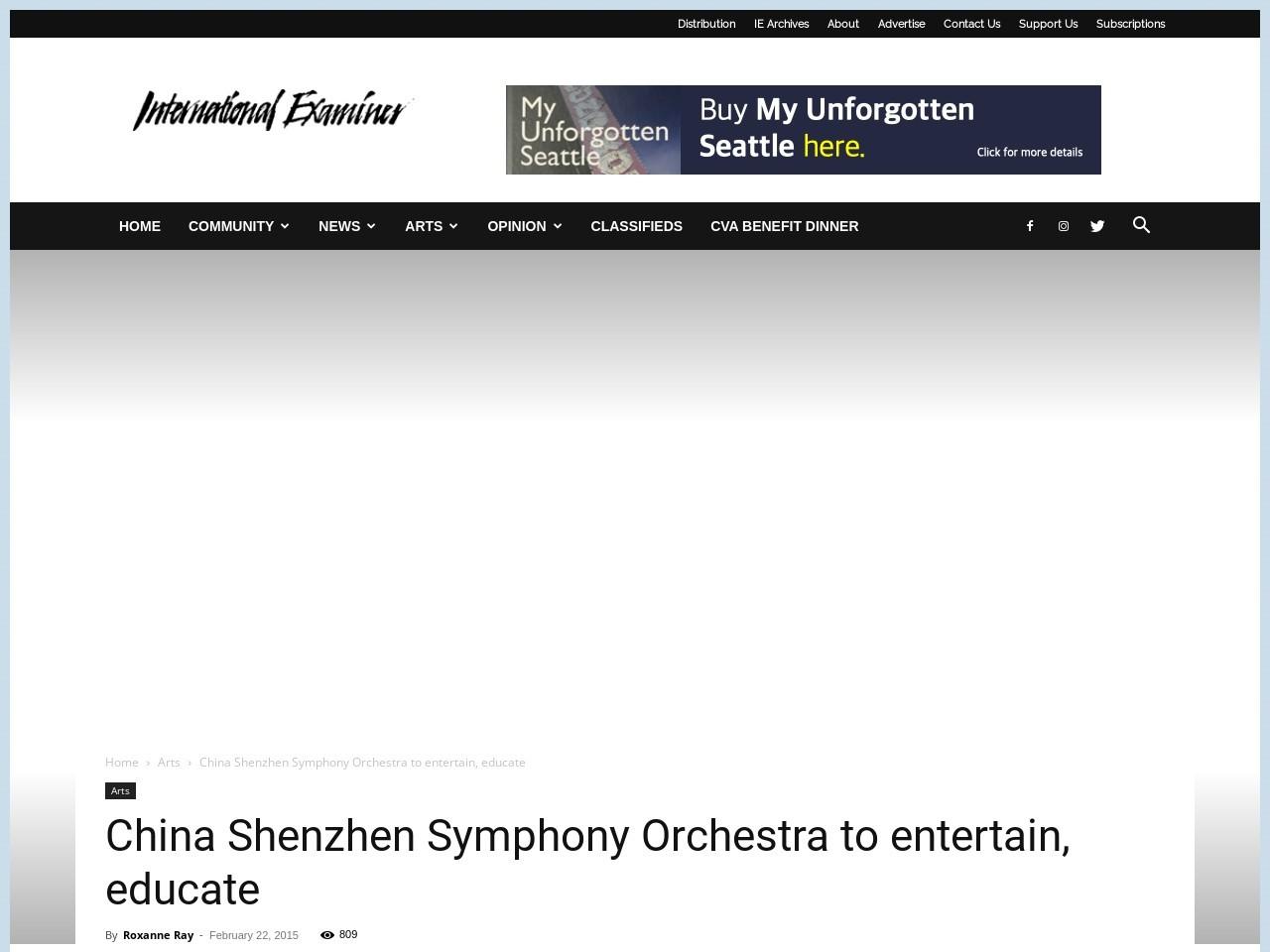 China Shenzhen Symphony Orchestra to entertain, educate