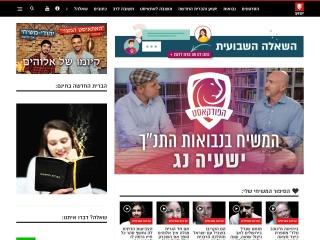 Screenshot for igod.co.il