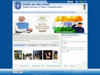 Screenshot for iimc.nic.in